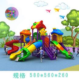 幼儿园大型小博士滑梯户外宝宝玩具小区室外秋千组合儿童游乐设施
