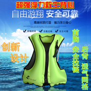 Snorkeling adult child lifejacket buoyancy vest folding portable inflatable safety swimming ring V Special diving