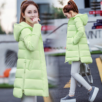 Daily specials winter long coat ladies Quilted Jacket in Korea fashion feather padded Korean coat womens clothing