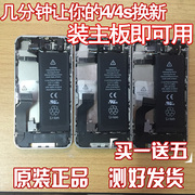 Apple iphone4s genuine original disassemble only full screen except motherboard assembly with small LCD glass