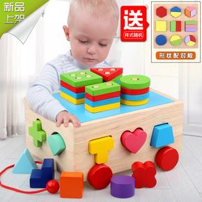 旭鑫玩具专营店