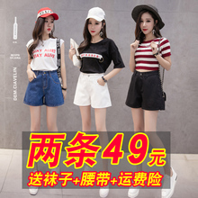 Denim shorts female summer 2018 new Korean loose students wild high waist was thin pants skirt a word wide leg hot pants