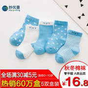 Baby baby socks and cotton socks, children socks and thick thin sections for men and women socks floor socks in tube