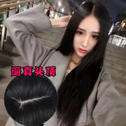 Red Net female wig long straight hair in the natural fluffy bangs long Korean pop repair face and waist hair cover simulation