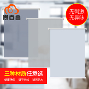 Think of all custom homes bedroom bathroom advertising office lifting curtain shading waterproof curtain shutter shade