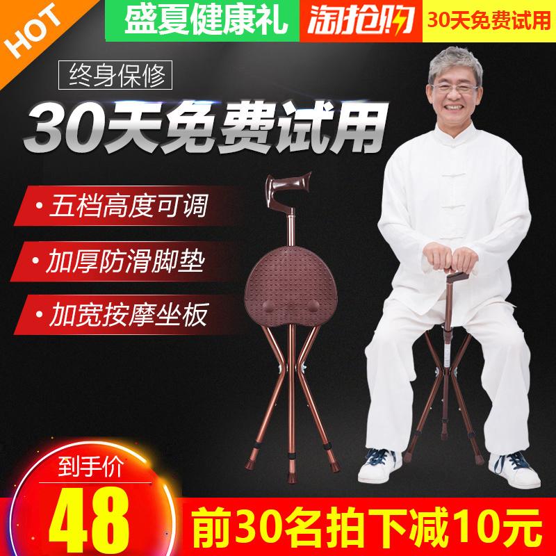 Купить из Китая Разное через интернет магазин internetvitrina.ru - посредник таобао на русском языке