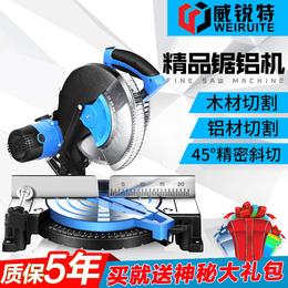 锯铝机10寸12寸钢材铝合金斜切割机多功能45度角高精度型材切铝机