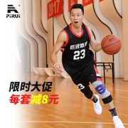 Men and women basketball suit uniforms uniforms printing group purchase custom Basketball Jersey summer training game basketball clothing