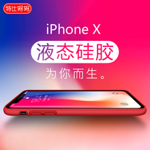 iphoneX mobile phone shell official Apple x new liquid silicone all-inclusive drop 8x original protective shell tide female models
