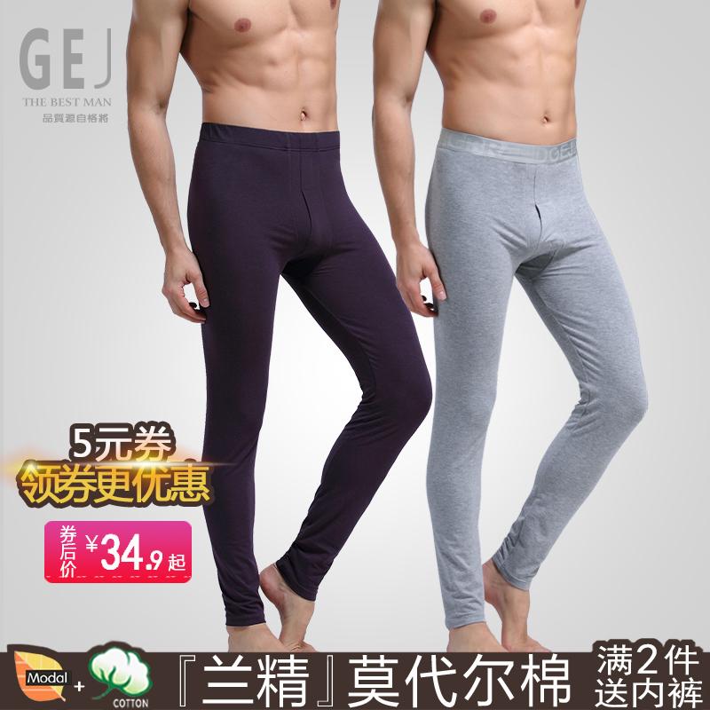 Купить из Китая Штаны теплые через интернет магазин internetvitrina.ru - посредник таобао на русском языке