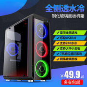Desktop - computer PC Power - atx - Gaming - Seite - chassis.