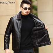 Middle-aged men's leather jacket plus velvet thick middle-aged leather jacket fur 40 father leather jacket winter 50 years old