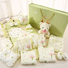 Cotton baby clothes Newborn Gift Set 0-3 months 6 spring and autumn winter newborn newborn baby supplies