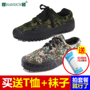 Good camouflage shoes in the shoe - 07 men and women liberation plimsolls training shoes summer labor canvas shoes shoe