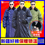 A yellow jacket and a fierce winter winter coat in the labor extension upset paragraph long section of genuine cotton coat