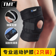 TMT knee meniscus injury running professional equipment riding mountaineering warm male basketball lady protector