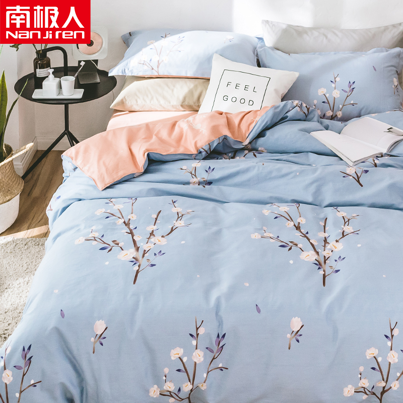 Купить Комплекты постельного белья в Китае, в интернет магазине таобао на русском языке