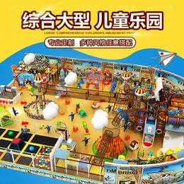 大型淘气堡室内设备海盗船主题儿童乐园亲子游乐场设施组合厂家