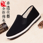 Male shoes old Beijing old cotton Mens youth hand pedal deodorant autumn Dichotomanthes end