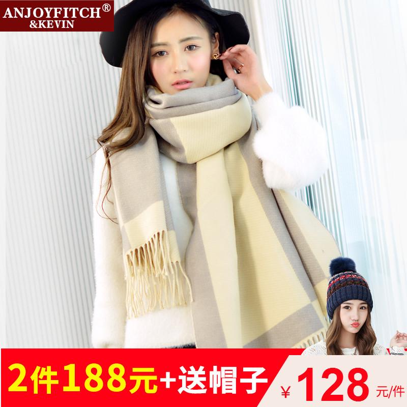 围巾女士冬季韩版大披肩长款加厚两用秋冬天学生百搭英伦保暖围脖