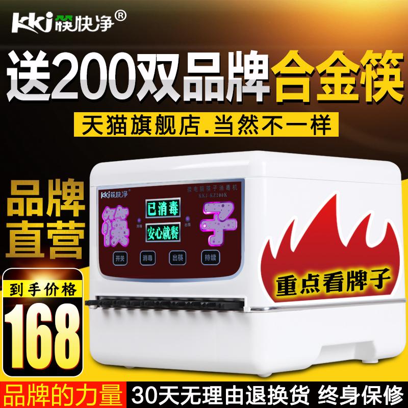 Купить из Китая Разная кухонная техника через интернет магазин internetvitrina.ru - посредник таобао на русском языке