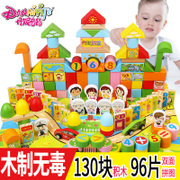 Children 3-6 years old boy toy blocks puzzle 1-2 years old baby girl early Enlightenment wooden baby toys