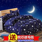 The student dormitory quilt 1.2 single sheet of three 1.5m four sets of 1.8 meters of cartoon quilt bedding
