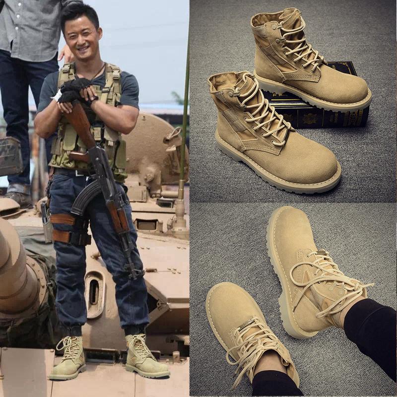 Купить Сапоги / Ботинки в Китае, в интернет магазине таобао на русском языке
