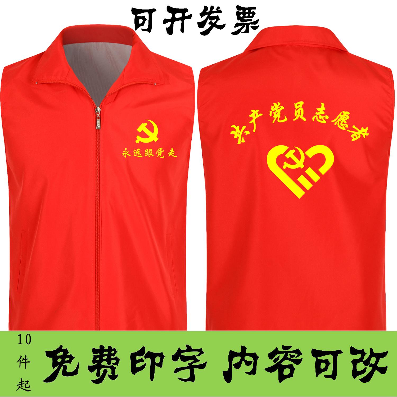 Купить Жилеты спортивные в Китае, в интернет магазине таобао на русском языке