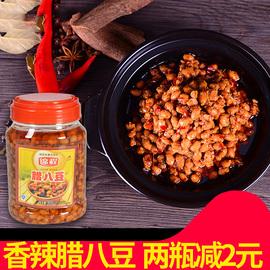 湖南特产腊八豆香辣900克 农家手工自制零食黄豆豆瓣酱豆鼓下饭菜