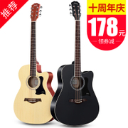 Lan can authentic guitar beginner student male and female ballad guitar 40 inch 41 inch novice acoustic guitar