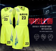 Male basketball clothes breathable suit vest Jersey children competition training group purchase DIY custom font print