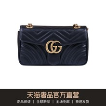 Gucci / Gucci GG Marmont Black Leather quilted Shoulder Bag Messenger Bag