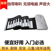 Hands-On Piano 49-key thickening version folding portable children's piano entry popular version beginners practice piano