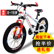 New authentic children bicycle MTB 22 inch of primary and middle school students in male and female double brake damping gearshift bicycle