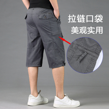 Summer mens cropped pants middle-aged cotton beach pants loose casual shorts Daddy pants trousers breeches thin