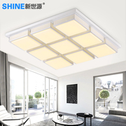 The new source of modern minimalist led ceiling lamps square living room lighting lamp 9518 bedroom lamp Restaurant