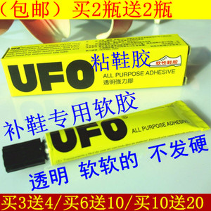 ufo天凡之威专卖店