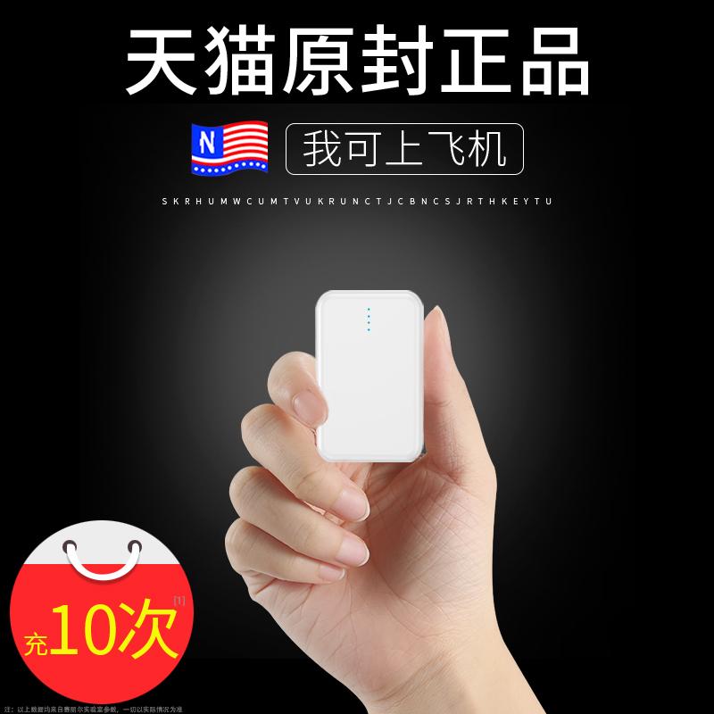 Купить Электроника в Китае, в интернет магазине таобао на русском языке