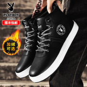 Dandy and cashmere high shoes men shoes casual shoes Korean winter warm shoes shoes tide