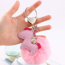 Millers car key chain bag ornaments key pendant female creative cute hair ball plush key ring ring
