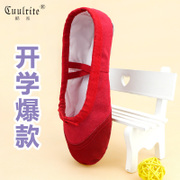 Dance shoes soft soled canvas shoes: adult ballet slipper male children body yoga shoes cat claw shoes