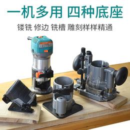 普力捷修边机多功能雕刻机木工开槽机 开孔机 木工电动工具电木铣