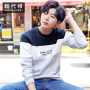 2 men fall 2017 sweater new trend Korea slim long sleeved T-shirt on men's clothes students