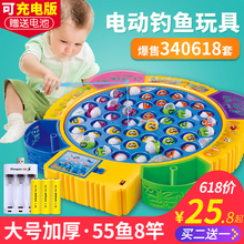 Children magnetic electric fishing machine baby cat fishing set children toys 1-3-6 years old puzzle boy