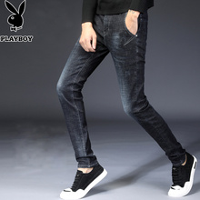 Playboy jeans men's elastic Slim pants feet spring and summer new youth Korean version of the trend of men's pants thin