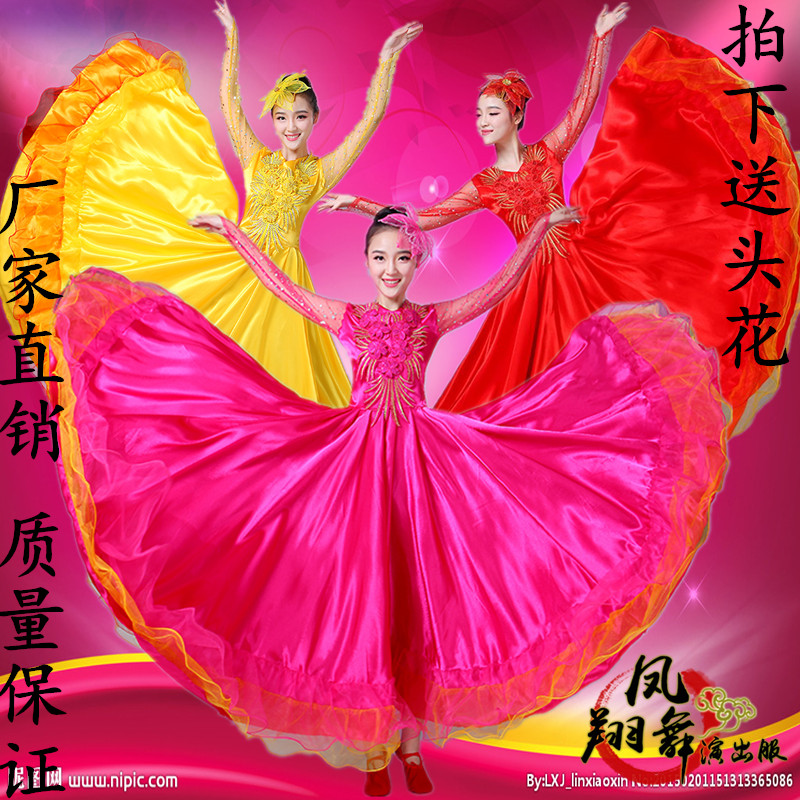 New dance, big swing skirt, long and medium stage dress, national dance dress, stage dress, chorus dress, opening dancer
