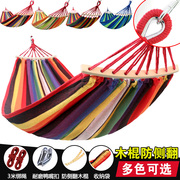 Single person double thickening hammock outdoor indoor balcony student dormitory swing bar anti rollover canvas hammock