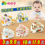 Baby infant triangle slobber towel cotton layer thick scarf and newborn Bib snap activities