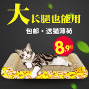 Western cat scratcher grinder cat claw cat paw board claw board corrugated paper cat litter cat toys cat supplies
